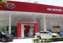 La Red KIA sigue su crecimiento: Concepto 1S el showroom más cercano y personalizado